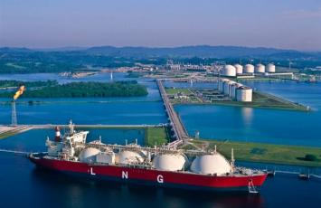 Gas Natural Licuado (LNG)